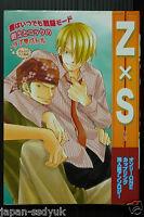 JAPAN One Piece ZxS #1 ZORO x SANJI Yaoi doujinshi book