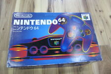 Nintendo 64 Console N64 w/box Japan m448