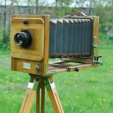 Vintage Soviet Russian Vintage FKD 13x18 wooden large format camera 1974