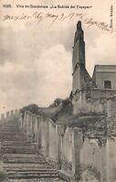 Vintage Postcard 1908 Villa de Guadalupe La Subida del Tepeyac Miret Mexico