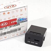 Genuine 961301M100WK ASSY AUX & USB Jack For Kia Forte & Koup 2010-2012