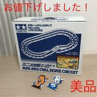 TAMIYA Mini 4WD Course Oval Home Circuit