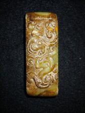 Ancient Chinese Jade - Han Sword Accessory (Zhi)
