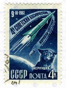 RUSSIAN POSTAGE STAMP 1961 SPACE DOG NEW FINE ART PRINT POSTER CC4220