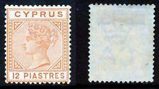 CYPRUS, 1881 12 Pi Die II wmk Crown CA superb MM, cat £190