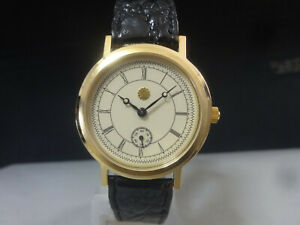 Vintage 1986 IHI mechanical watch [His Majesty The Emperor reign 60th] Swiss