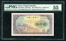 Rare China PRC First Edition 1953 5000 yuan Pick 859b PMG 55