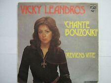 VICKY LEANDROS 45 TOURS FRANCE CHANTE BOUZOUKI