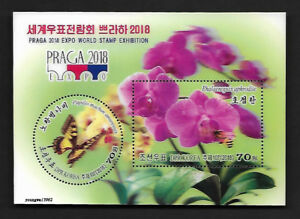 Korea 2018 PRAGA Expo World Stamp Exhibition 3D S/S Orchid Butterfly 布拉格郵展