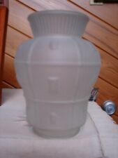 Antique/Vintage Shapely Camphor Glass Hall Entrance Lamp Shade - SEE PHOTOS