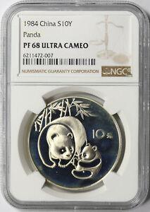 1984 Proof China Panda Silver 10 Yuan NGC PF68 Ultra Cameo