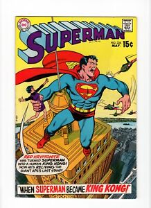 Superman #226 - 9.0 VF/NM