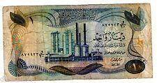 IRAQ Irak Bilet 1 Dinar ND 1973  P63  RAFFINERIE BON ETAT