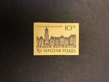 Hungary Scott No. 3030 MNH Imperforate Imperf Imp Castle.