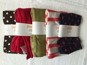NWT Gymboree sz 8 Girls Legging Bike Shorts Butterfly Stripe Dot You choose