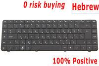 For HP Compaq Presario CQ56 CQ62 CQ56-100SJ Laptop Keyboard Hebrew Israel US HEB