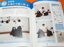 AIKIDO Basic and Application Inprove Book from Japan Japanese #1042