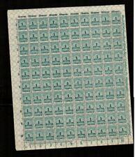 S0045 Germany - Deutsches Reich 1923 complete sheet 1 Mio Paul Schwerdtner MNH