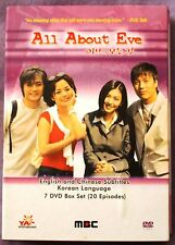All About Eve [Ya Entertainment, Korean 7-Disc Dvd Box Set, 2005]