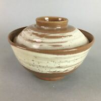 Japanese Ceramic Lid Small Bowl Vtg Kobachi Crackle Floral Kanji Brown PT949