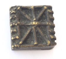 Antique African Ashanti Lost Wax Brass Gold Weight (Fortitude) Symbol-Ghana
