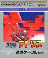 Nintendo GameBoy Spiel - Tetris JAP Modul