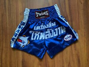 TWINS SPECIAL BOXING SHORTS SHARK SIZE L