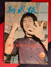 EXTREMELY RARE BRUCE LEE New Martial Hero Magazine 1974 Green Hornet Photos Kato
