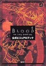 Blood The Last Vampire 公式ビジュアルブック - Graphic Novel - Softcover 2000 (Japanese)