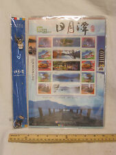 SUN MOON LAKE nip souvenir postage stamps ? postcard key chains Taiwan post prom