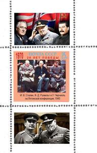 CHURCHILL  STALIN ROOSEVELT   4  USSR SOUVENIR SHEET LIMITED EDITION!!