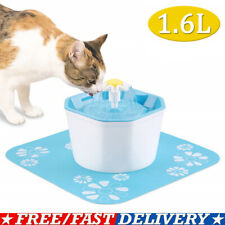 Pet Water Fountain Electric Water Dispenser For Cat Dog Automatic Three Modes MY