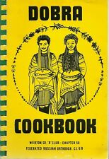 RUSSIAN ORTHODOX COOKBOOK - WEIRTON, WEST VIRGINIA - RUSSIAN ORTHODOX CLUB 1978