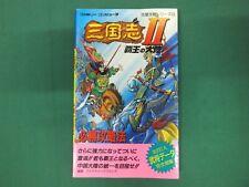 NES -- SANGOKUSHI Ⅱ 2 Hissyou kouryaku hou -- JAPAN Game Book. 22235