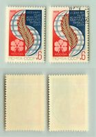 Russia USSR 1973 SC 4127 Z 4222 MNH and used . e8936