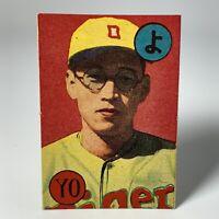 Vintage Rare Baseball Colorful Karuta card menko 1940's  BETTOH 2