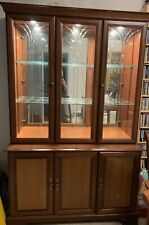 Leekes Glass Cabinet