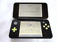 Nintendo 2DS LL Console System Black x Lime JAPAN import game USED Japanese