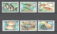 Peces Camboya (25) serie completo de 6 sellos matasellados