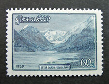 Russia 1959 #2278 Variety MNH OG Russian Scenic Views Small Frame Issue $60.00!!