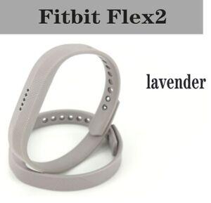 Large Fitbit Flex 2 Health Tracker Sports Band Sleep Monitor Bluetooth Lavender