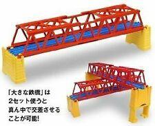TAKARA TOMY PLA RAIL Plarail J-04 Big Railway Bridge