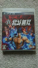 Fist of the North Star: Ken's Rage 2 - Sony PlayStation 3 [NTSC-J] - Complete