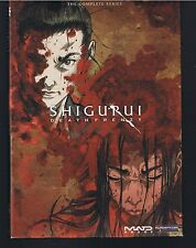 Shigurui: Death Frenzy - The Complete Series (DVD, 2009, 2-Disc Set)
