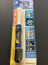 Shinwa Ruler Straight Scale With Stopper Silver 300mm 30cm 76752 from JAPAN