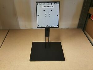 914546-001, HP Z38C curved display stand