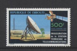 [P25092] Djibouti 1980 Telecoms good very fine MNH airmail stamp