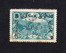 Turkey 1921 stamp Mi#760(2) MH CV=7,50€