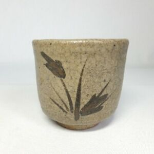 C607: Japanese SAKE cup of real old KARATSU pottery with very good atmosphere