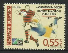 BULGARIA 2007 RUGBY WORLD CUP 1v MNH
